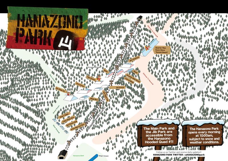Hanazono Terrain Parks Layout 2016-17