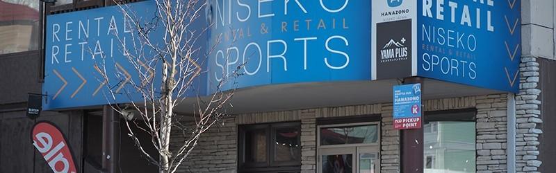 Niseko Sports - Hirafu Zaka