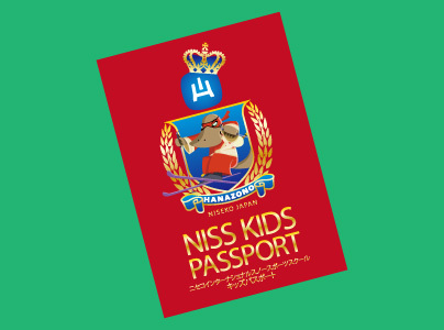 NISS - Kids Passport