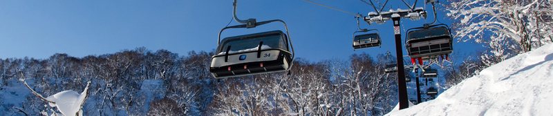 Hanazono Lift Passes