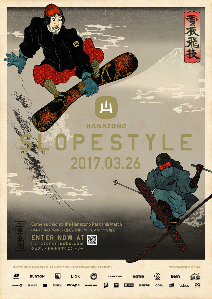 Hanazono slopestyle 2017