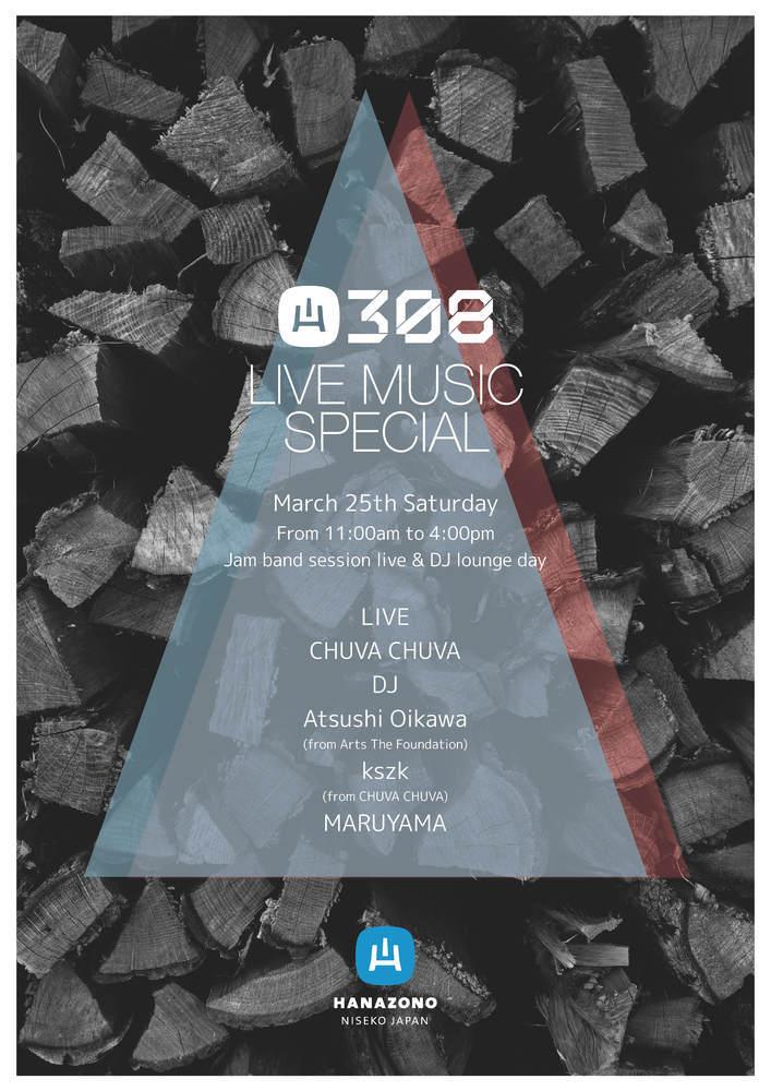 Hanazono 308 live music special