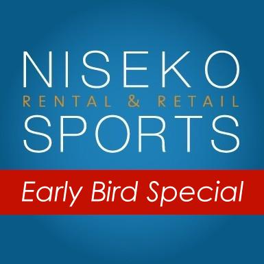 Niseko sports eb